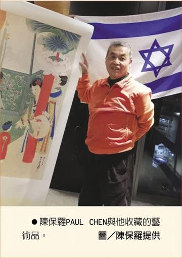 恩友友藝創中心陳保羅 倡導藝術市場同業一起做公益