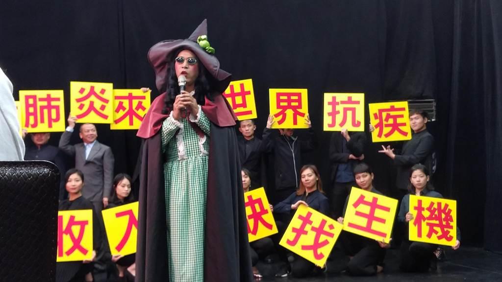 紙風車劇團團長任建誠在記者會上,扮裝為角色「巫頂」,逗趣呼籲劇場人拍攝影片,加入線上劇場計畫,換取生存金,挺過這波疫情。(王寶兒攝)