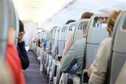 飛機坐哪個位子最不易染病?專家曝驚人數據