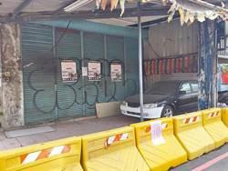 南鐵地下化 工程延期拆民宅