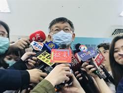 蔡壁如稱民眾黨參戰高市長補選?柯:現狀不是很贊成