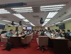 環保署撤台中環保局處分 楊瓊櫻:對的起中部650萬人嗎?