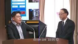 觀光局台灣旅宿網 立委批無用殭屍平台