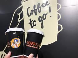 力挺抗疫前線 全聯請醫護/救護人員喝10萬杯咖啡