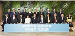 王令麟:東森自然美三大策略佈局國際