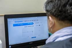 中醫大新竹附醫遠距自我檢測系統 減少病患上醫院