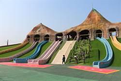 親子休閒好去處!竹南獅山親子公園正式啟用