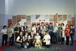 中市纖維創作獎發出英雄帖 增「新纖類」類鼓勵年青世代