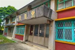 竹縣老舊校舍爭取中央5億補強及重建