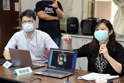 居家檢疫14天者 嘉義市22家醫院所視訊看診