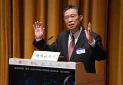 鍾南山:全球疫情至少延續到6月