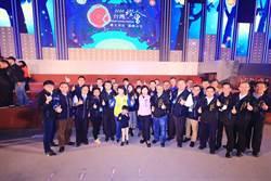 台灣燈會1182萬人次參觀 滿意度92.9%