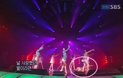 韓國傳奇女團SeeYa復出 過去放送事故癲癇、露奶觸目驚心