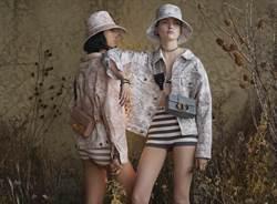 Dior夏季唯美慵懶風 度假系列首登台周四開賣