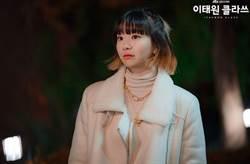 韓劇《梨泰院Class》女主角金多美 帥氣穿搭與妝感揭秘