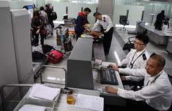 防止疫情反向輸入 大陸暫停日本15天免簽