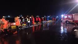 台北港貨輪擦撞領航船  引水員1死1失蹤