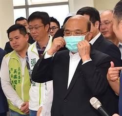 蘇揆:台灣最大口罩網購系統將上線