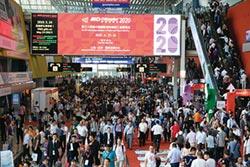 2020國際橡塑展 延至8/3上海登場