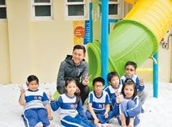 竹市8校遊具改造 玩得更安心