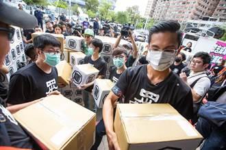 罷韓團體遞連署書 藍營議員批罷韓缺正當性