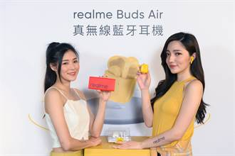 realme Buds Air真無線耳機發表 免2千支援降噪