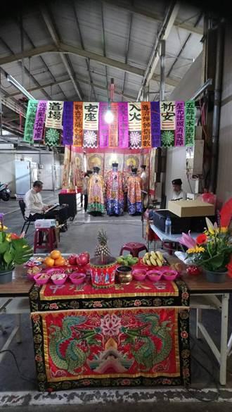 玄天上帝道觀進駐「上景興」傳統市場