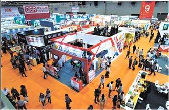 馬來西亞國際清真展 揭產業商機