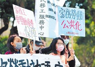 NGO質疑 勞權不應受限共識
