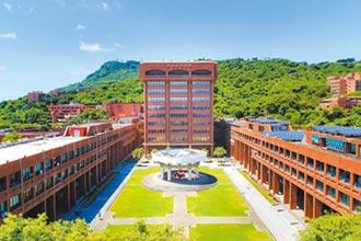 QS世界大學排名 中山再列全國前5強