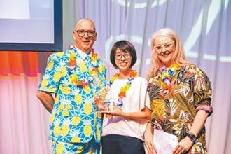 國泰人壽 電話客服中心 獨獲2國際大獎肯定