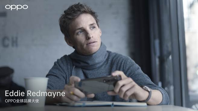 OPPO正式發表全方位5G旗艦Find X2系列,並宣布知名英國演員Eddie Redmayne成為OPPO全球品牌大使。(OPPO提供/黃慧雯台北傳真)