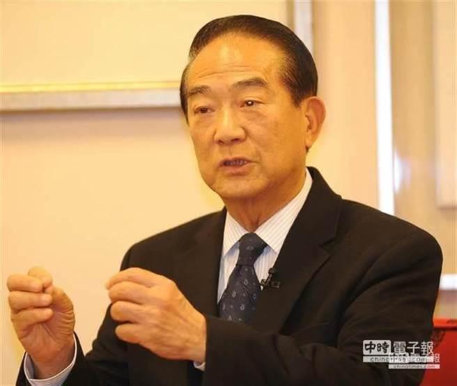 親民黨主席宋楚瑜。(圖/本報資料照)