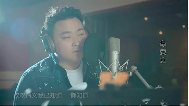 18位大馬歌手暖心獻唱〈我知道〉。(翻攝MV)