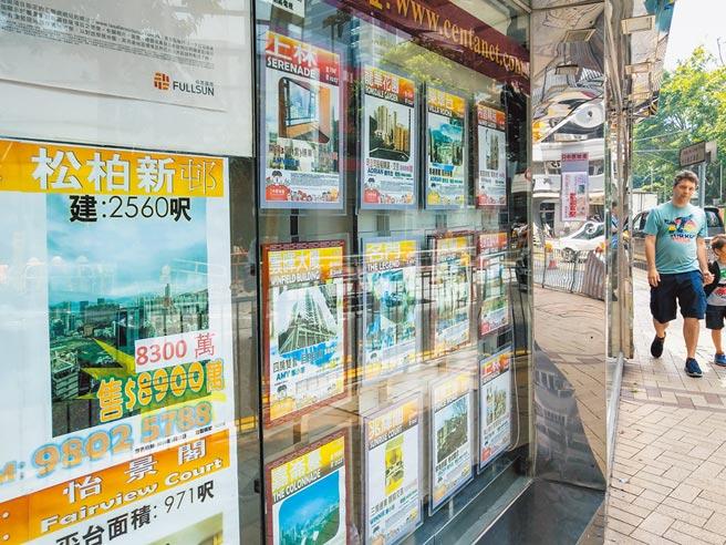 2019年8月24日,香港灣仔一家地產仲介張貼中古屋降價信息。(新華社)