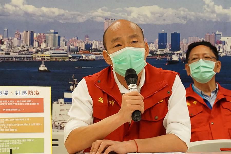 高雄市長韓國瑜參與防疫會議。(柯宗緯攝)