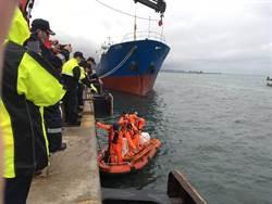 台北港貨輪撞領港船 尋獲船長遺體