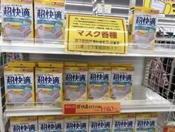 日本15日起禁止轉賣口罩 違者重罰