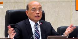 政院否認  蘇揆從未說政治人物不能擔任官股董座