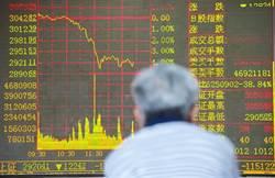 美股爆23年首次暫停交易 1分鐘看懂熔斷機制