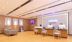 vivo客戶服務中心遷至三重 提供升級6大貼心保障