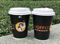 挺抗疫英雄!全聯今免費送10萬杯咖啡  給醫護人員