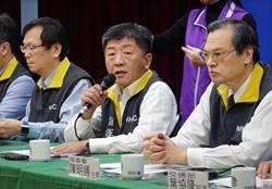 因應武漢台商返台 中央流行疫情指揮中心今天升級