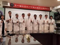 臺大雲林分院邁向癲癇治療新里程碑 副院長劉宏輝領軍