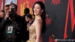 劉亦菲「鳳凰裙」現身 《花木蘭》世界首映紅毯驚艷全場