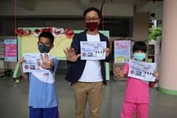 韓推「新禮貌運動」 獅甲國小防疫再升級