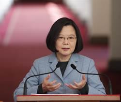 影》蔡英文:台灣各項物資充足 呼籲勿囤積、製造恐慌