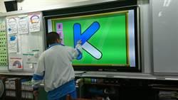 紙本教材躍升APP  中市府創新特教學習