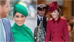 凱特vs.梅根皇室最後公開合體?王妃紅綠配網友吵翻天
