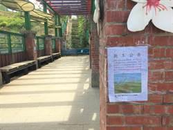 造橋2古道修繕 部分路段封閉至5月